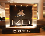 MEi - Building Entrance